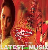 Download Madhya Venal Malayalam Movie MP3 Songs