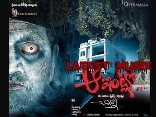 Download Aa Intlo Telugu Movie MP3 Songs