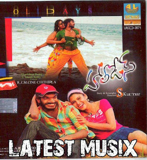 Download Holidays Telugu Movie MP3 Songs