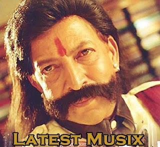 Download Sahasasimha Kannada Movie MP3 Songs