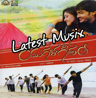 Download Yugala Geetham Telugu Movie MP3 Songs