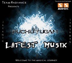 Download Pudhu Yugam Tamil Pop Album MP3 Songs