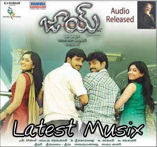 Download Joy Telugu Movie MP3 Songs