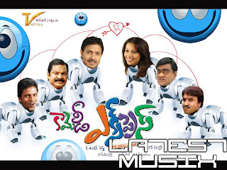 Download Comedy Express Telugu Movie MP3 Songs