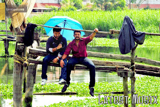 Download Gulumal Malayalam Movie MP3 Songs