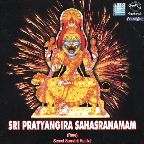 Sri Pratyangira Sahasranamam Devotional Album MP3 Songs