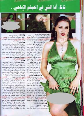 افلام عربي اباحي