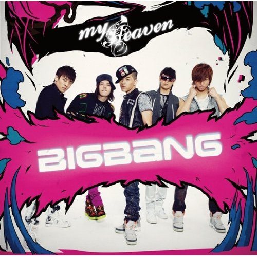 Uniquely Kpop Station: Big Bang - (Digital Single) My Heaven Download