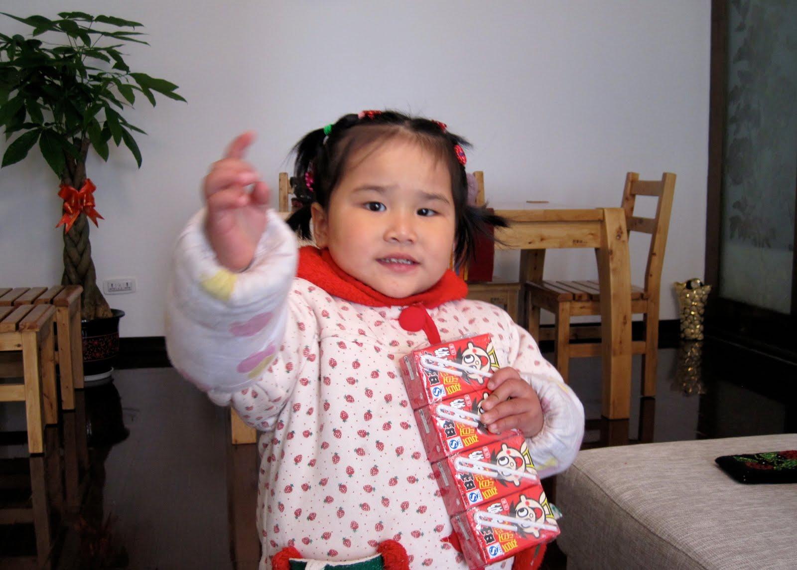 [Tiantian+says+Hello+(Mar.+2010).jpg]