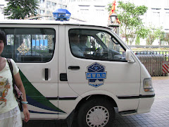 My Police Escort