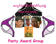 Panty Award Group