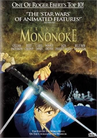 [1997+La+Princesa+Mononoke.jpg]