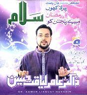 Dr.Amir Liaquat Hussain-Naats