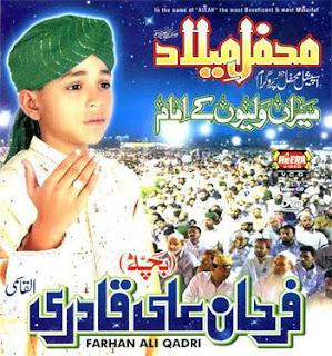 Farhan Ali Qadri-Naat