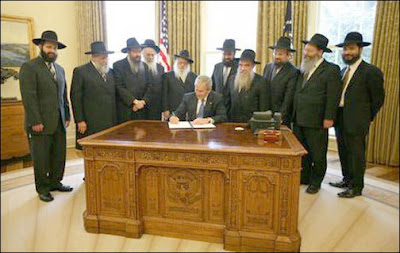 Bush+Chabad+Education+day+2008.jpg
