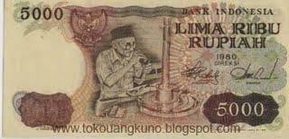 Seri 1980 - 1988,UangKuno