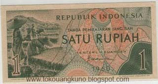 uang kuno, Indonesia,uang, koleksi,Rp, Uang Kuno,koin, mata uang, Seri,kertas, seri, Koleksi, Museum, harga, 1 Rupiah Sandang Pangan