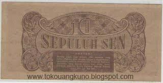 uang kuno, Indonesia,uang, koleksi,Rp, Uang Kuno,koin, mata uang, Seri,kertas, seri, Koleksi, Museum, harga, 10 Sen ORI I