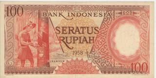 uang kuno, Indonesia,uang, koleksi, Rp, Uang Kuno,koin, mata uang, Seri,kertas, seri, Koleksi, Museum, harga,100 Rupiah Pekerja