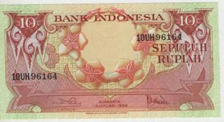 uang kuno, Indonesia,uang, koleksi,Rp, Uang Kuno,koin, mata uang, Seri,kertas, seri, Koleksi, Museum, harga,10 Rupiah Bunga Sold