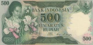uang kuno, Indonesia,uang, koleksi,Rp, Uang Kuno,koin, mata uang, Seri,kertas, seri, Koleksi, Museum, harga,500 Rupiah Anggrek