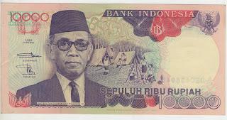 uang kuno, Indonesia,uang, koleksi,Rp, Uang Kuno,koin, mata uang, Seri,kertas, seri, Koleksi, Museum, harga,10000 Rupiah HamengkuBuwono