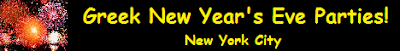 New Year's Eve Greek Party 2010 2011 New York City NYC Manhattan Astoria Brooklyn