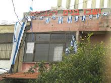 Jewish settlers in Sheikh Jarrah