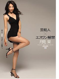 Free Shiori Tsukimi Porn Video / Movie , Free Shiori Tsukimi Nude Picture