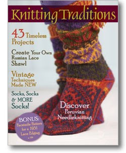 [knitting+traditions1.jpg]