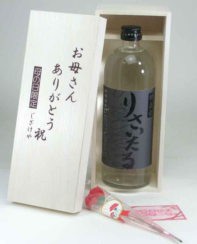 Perfume Kouros Bom Yahoo: MUITO JAPÃO : É Dia Das Mães No Japão Também