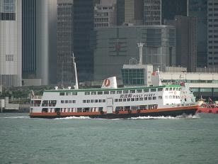 Passenger Ferry For Sale in Hong Kong