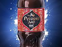 Pepsi Kvas and Russia!