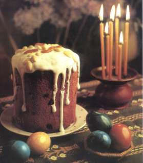 Recipe From Russia: A Very Simple Kulich! (Easter Pie or Cake)