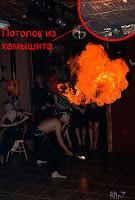 Tragedy in Perm, Russia: (Fire in Nightclub)!