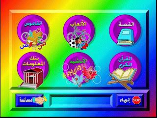 """Программа для изучени корана """" Мусхаф  аль аълям"""" Bostan027mq"""