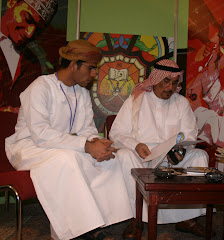 مع الدكتور محمد الرميحي - رئيس تحرير مجلة العربي سابقا - رئيس تحرير صحيفة أوان