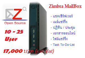 ZimbraMail