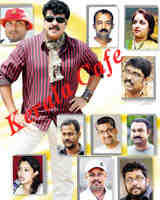 Watch Free Mollywood Kerala Cafe Movie > Online Download Film, Video, Trailers