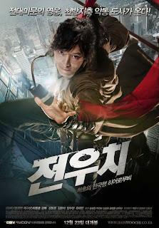 Tiểu Quái JeonwoochiJeon Woo Chi