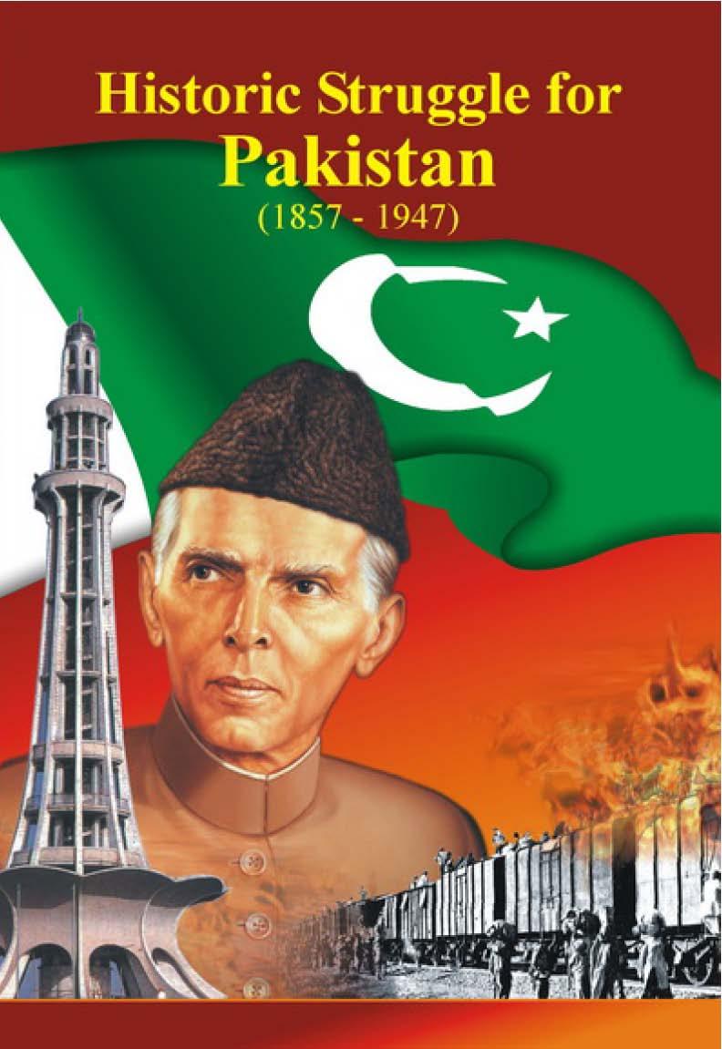 yousafzai history in urdu pdf