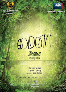 Mynaa Mp3 Songs Online