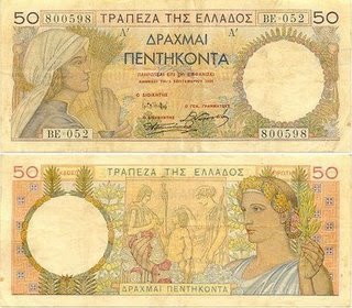 Forex greece