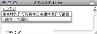 http://4.bp.blogspot.com/_TNPFkT3DJN0/SxfTFBvyAYI/AAAAAAAABr4/l3mIZkw333M/s320/google-nihongo.jpg