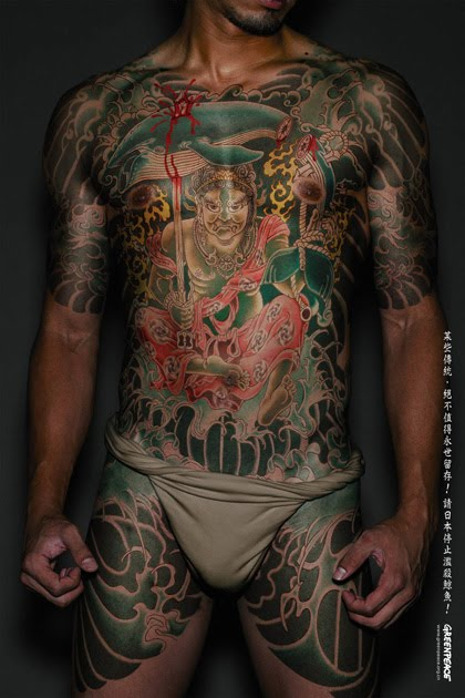Yakuza Japanese Tattoo Style in Greenpeace ad