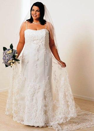 vestidos de novia. Vestidos de Novia para