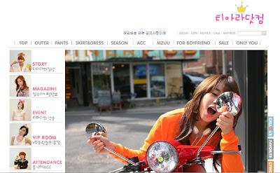 T-ara's online shopping