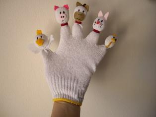 Animals glove (sold)