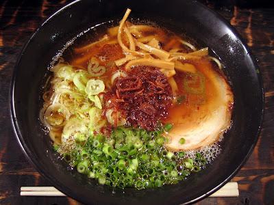 How To Make  Sukiyaki Ramen ( Beef Ramen )