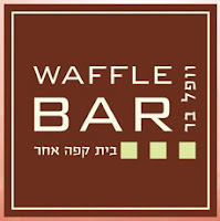 The Waffle Bar Logo
